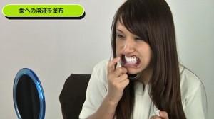 歯モデル㈭