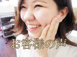 12-のコピー