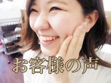 12-のコピー2
